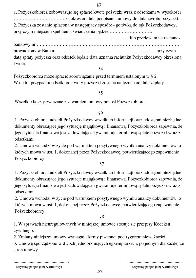 Obraz przedstawiający drugą część wzoru umowy pożyczki.